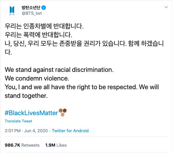 ▲BTS也於推特上表示支持黑命貴運動(圖/取自Twitter/BTS)