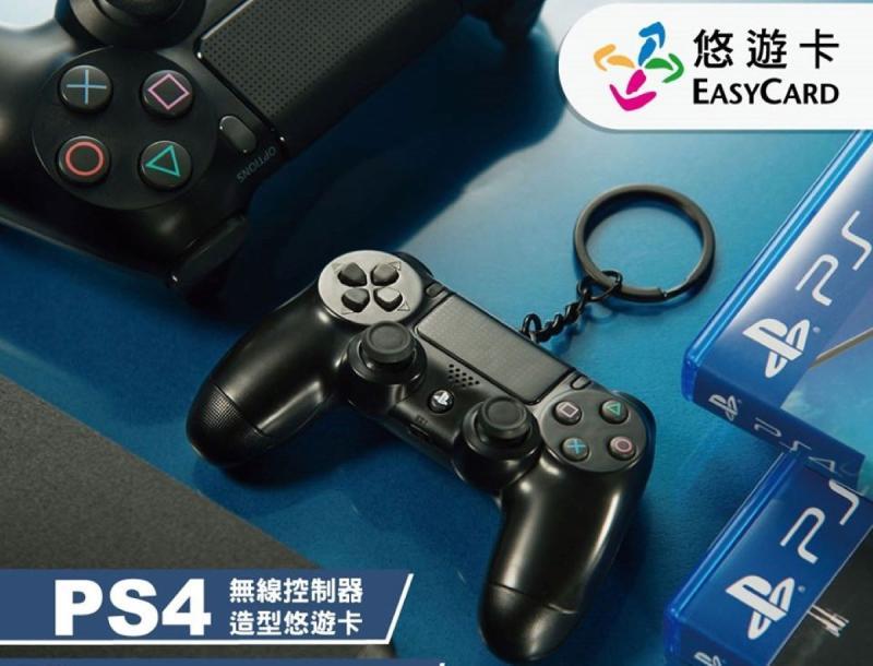 PS4悠遊卡買不到!超商開賣「瞬間秒殺」:要等到明年了