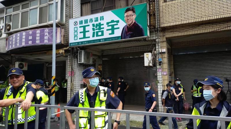 王浩宇服務處