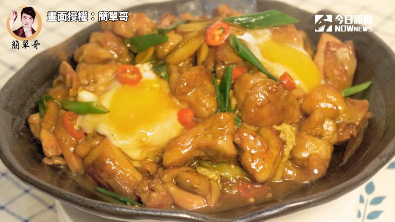 影/飄香「蔥燒雞蓋飯」 簡單食材做出餐廳級料理
