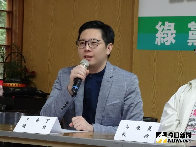 王浩宇自曝被鬥到退黨!<b>綠黨</b>: 祝福離開的人有好發展