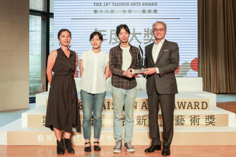 反映當代<b>社會</b>議題 台新藝術獎視覺、表演及年度大獎揭曉