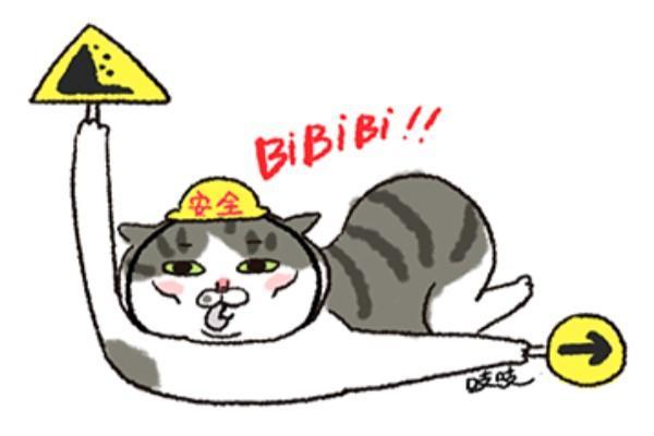 ▲貓咪:前方有落石,請向右方通行!(這個圖畫太有梗了!)(圖/twitter@zhizhi251)