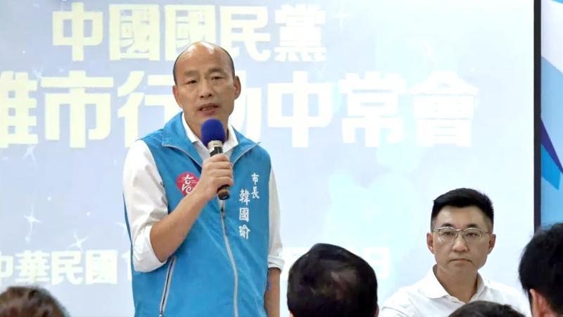 高雄市長韓國瑜6月10日出席國民黨於高雄舉行的「行動中常會」。(圖 / 記者陳弘志 翻攝)