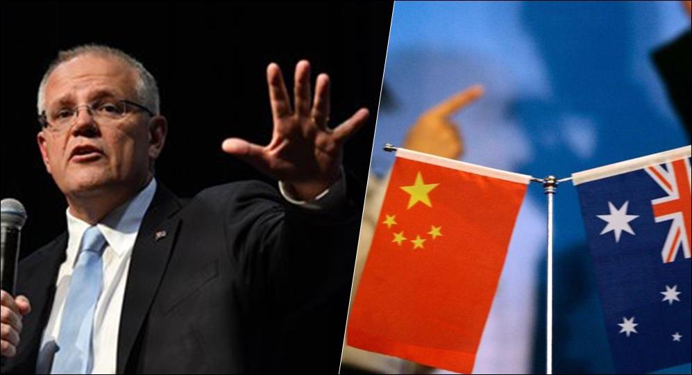 缺電危機 傳中國釋出保稅倉庫澳洲煤炭救急