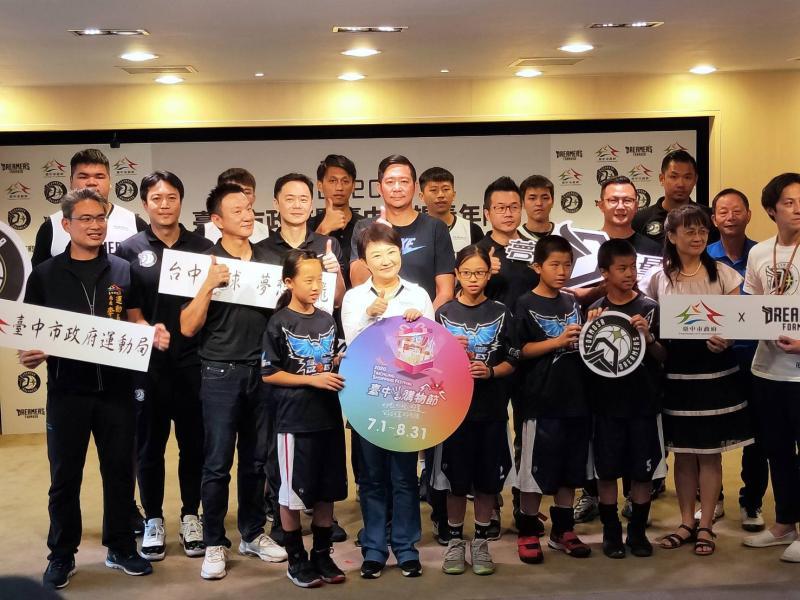 台中市夢想家青年隊成軍  接軌運動生涯築夢踏實