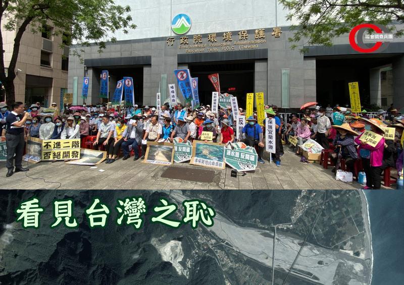 環保署在「齊柏林忌日」闖關開礦?公民團體批:台灣之恥