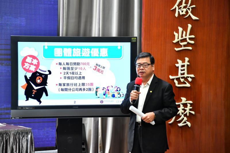 ▲交通部官員報告振興國旅方案。(圖/行政院提供)