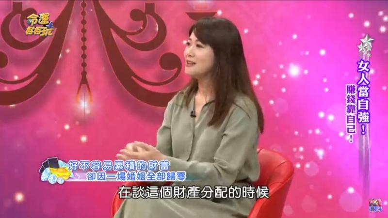 ▲魏華萱在節目中暢談前段婚姻。(圖/命運好好玩Youtube)