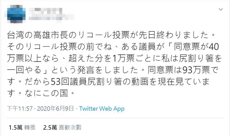 ▲呱吉夾斷筷子的影片,也在日本推特上掀起討論。(圖/翻攝推特
