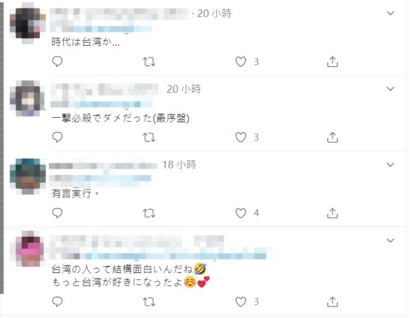 ▲日本網友熱烈討論。(圖/翻攝推特