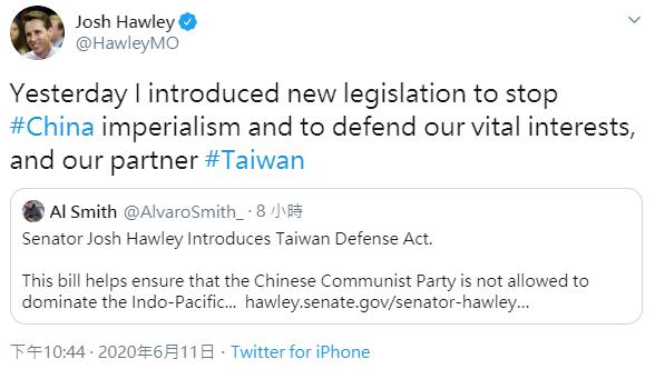 ▲美國參議員霍利表示,《台灣防衛法》草案已提出。(圖/翻攝自霍利推特)