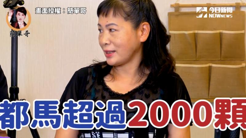 ▲ 謝阿姨擁有二十年的包粽經歷。(圖/簡單哥 授權)