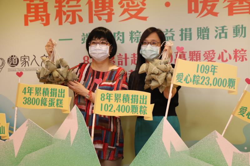 堆起2座玉山高!中華道家人文協會8年捐「愛心粽」十萬顆
