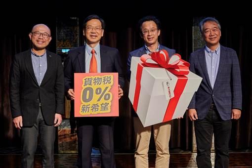 ▲光陽(KYMCO)執行長柯俊斌(左二)今(12)日呼籲,政府應讓現行高達17%的貨物稅歸零,才能造福民眾。(圖/光陽提供)