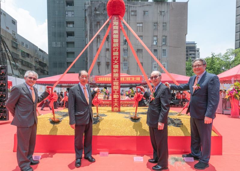 砸26億改建!上海商銀第五代總行大樓動土 2023年啟用