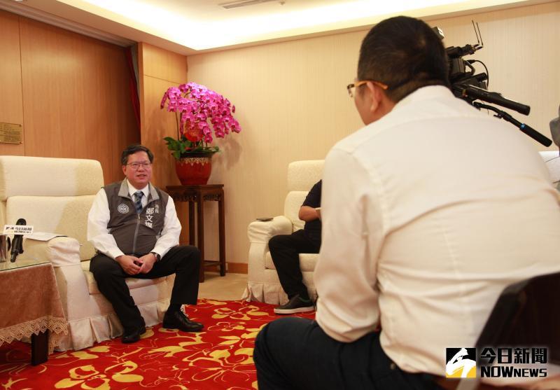 ▲桃園市長鄭文燦接受《NOWnews》專訪時認為,派系的色彩都是外界附加,最重要的是,要有台灣整體利益的思維。(圖/記者李春台攝影)