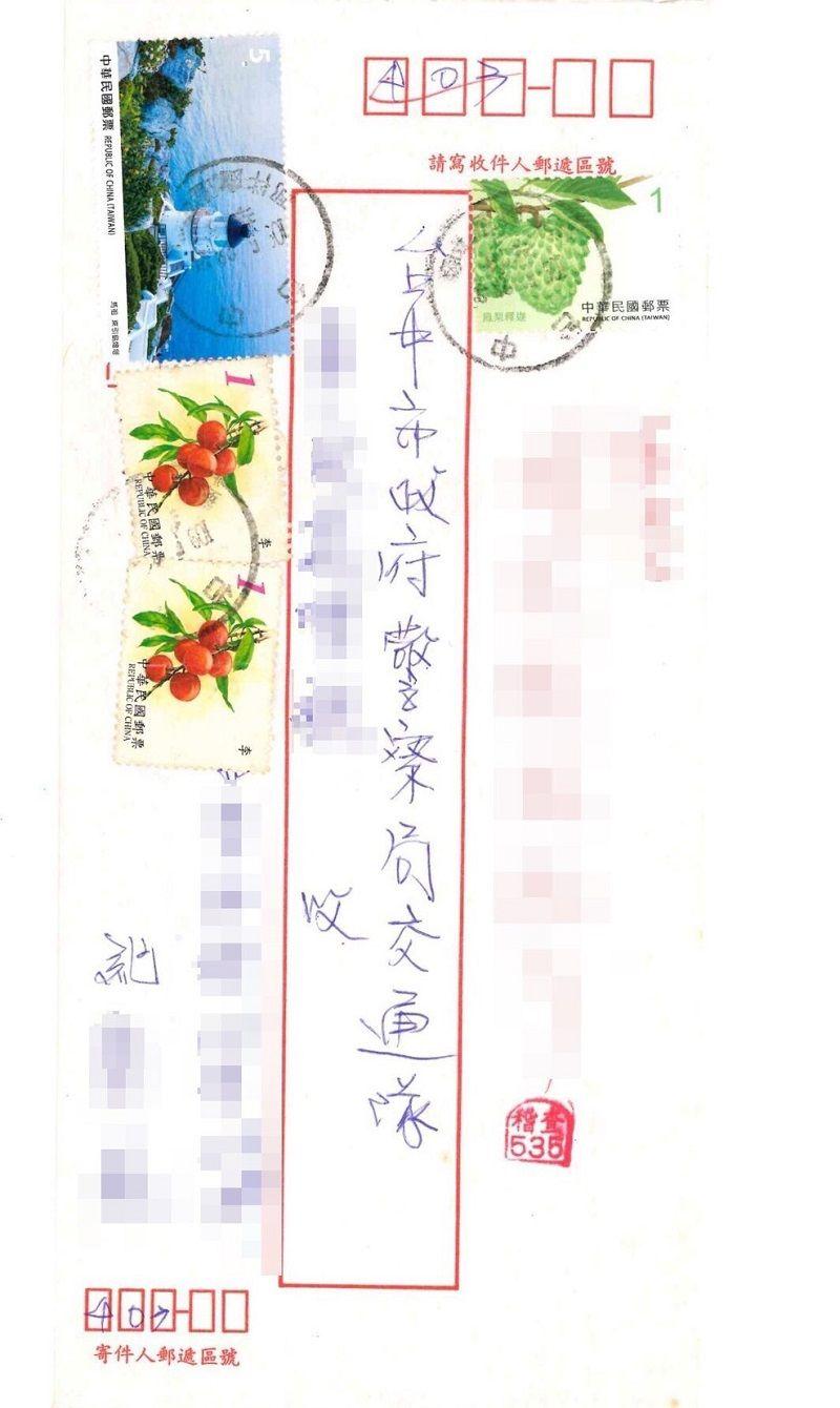 ▲紀姓婦人致函感謝員警李柏翰(圖/