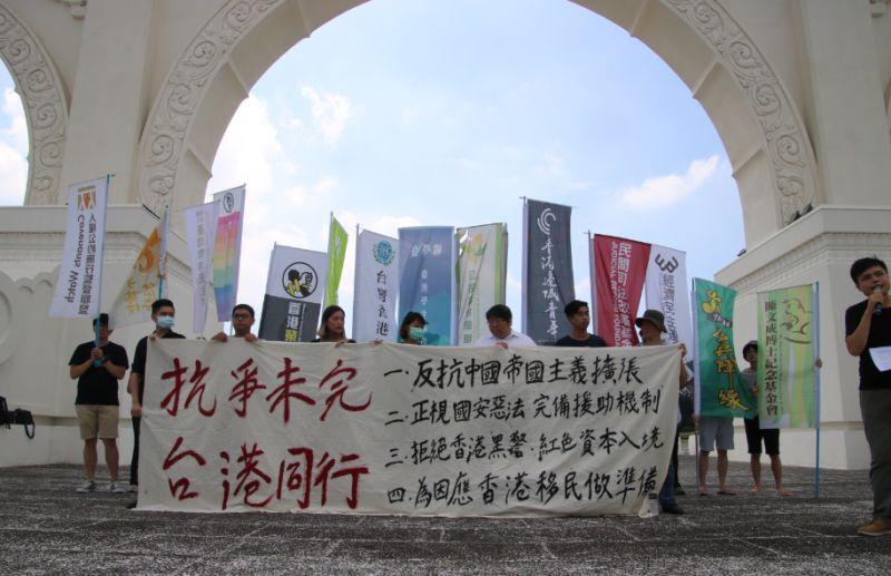 反送中周年晚會 公民團體4主張 籲蔡政府兌現庇護承諾