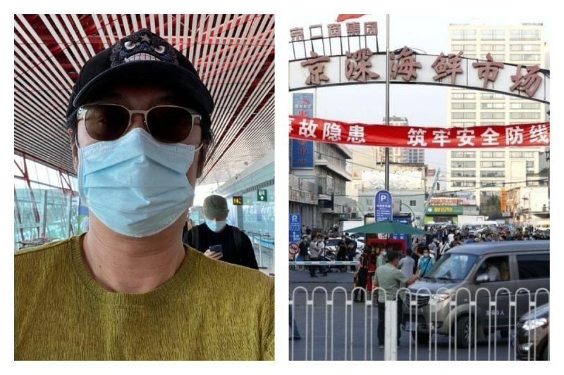 ▲北京疫情再起,黃安懷疑是美國「投毒」。(合成圖/翻攝自黃安微博,中新社)