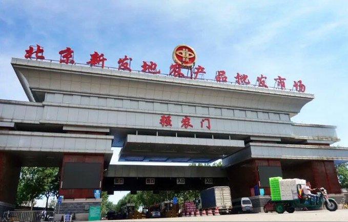 ▲北京新發地市場被稱為是當地最大的「菜籃子」。(圖/翻攝自推特)