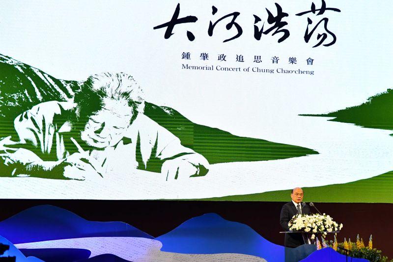 ▲蘇貞昌回憶說,鍾老不只是在書房或象牙塔中,他是走出來,真正用行為拓展,讓台灣走到更合理的境界,人民當家做主。(圖/行政院提供)