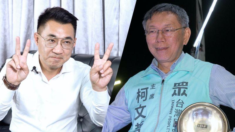 國民黨主席江啟臣、民眾黨主席柯文哲。