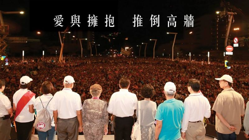 ▲柯文哲2014年在民進黨的協助之下,高票當選台北市長。(圖/翻攝柯文哲臉書)