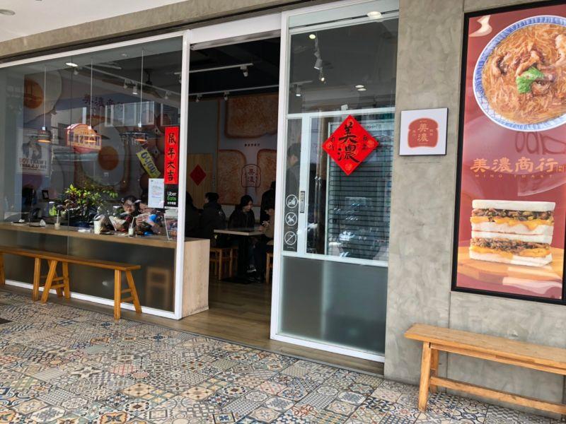 ▲走文青復古風的美濃商行,店風裝潢很復古,木桌木椅樸質簡約,營造輕鬆愉悅用餐環境。(圖/美濃商行提供)