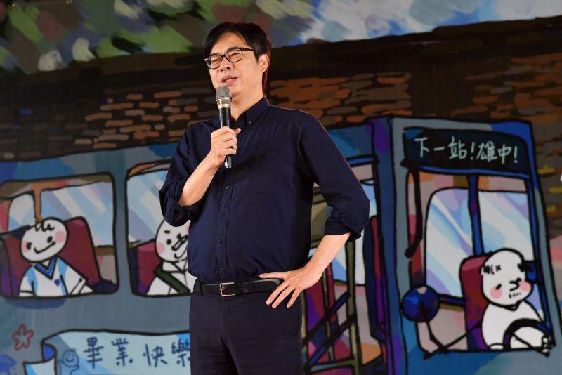 行政院副院長陳其邁出席雄中畢業典禮