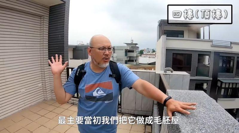 ▲劉亮佐當初為了兒子才在宜蘭置產,原本想自己設計房子。(圖