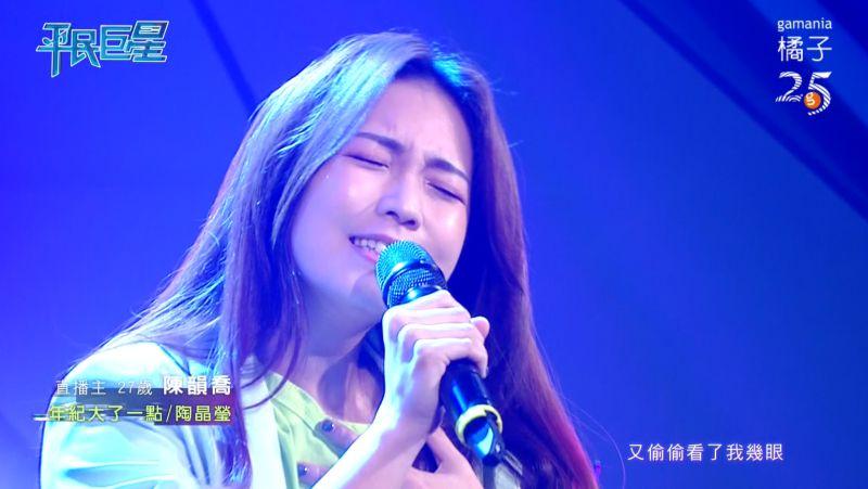 ▲陳韻喬的國語歌再度擄獲評審團的心。(圖/翻攝平民巨星)