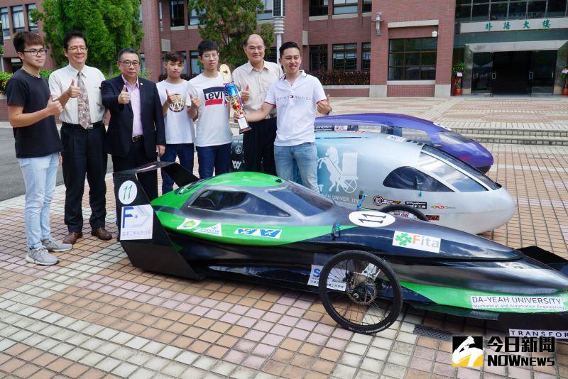 ▲大葉大學電動車「TRANSFORM」獲環保節能車大賽優等。(圖/記者陳雅芳攝,2020.06.16)