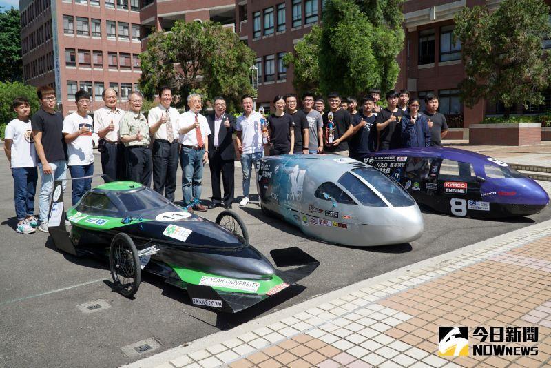 環保節能車大賽