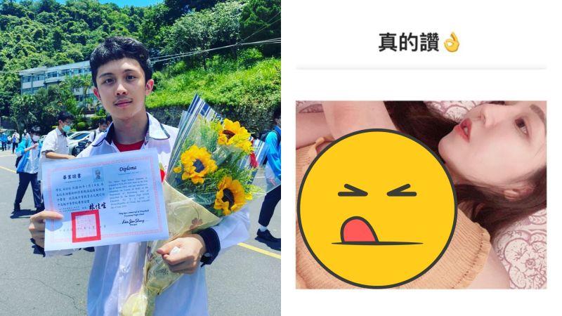 ▲孫安佐(左圖)畢業這天在IG分享女友辣照。(圖/孫安佐IG)