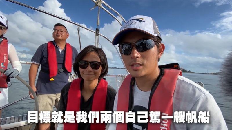 ▲宥勝(右)想帶全家人開船環島。(圖 / 翻攝宥勝去哪兒YouTube )