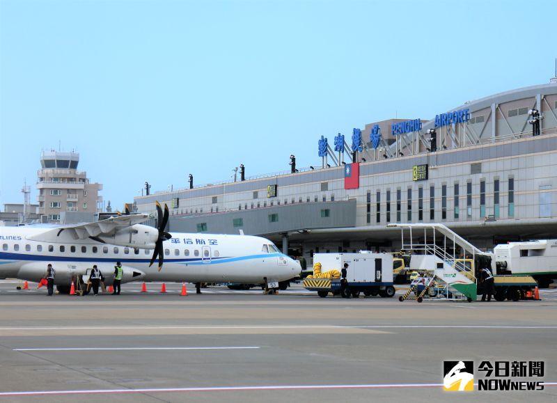 ▲新冠肺炎疫情趨緩之後,澎湖機場已經成為全台灣最繁忙的機場之一,6月份華信、立榮已陸續增加航班,並調整為A320、ERJ190的中型噴射客機。(圖/記者張塵攝,2020.06.16)