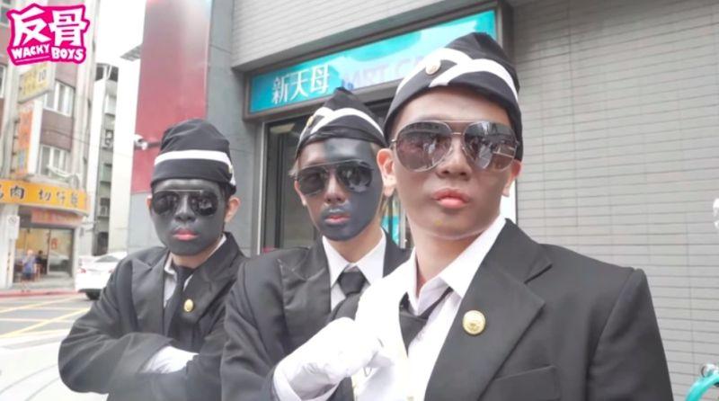 ▲反骨男孩新片模仿棺材舞惹議。(圖/翻攝反骨男孩Youtube)