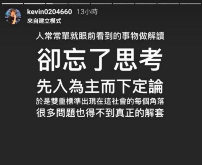 ▲反骨男孩成員酷炫在IG發聲。(圖/翻攝酷炫IG)