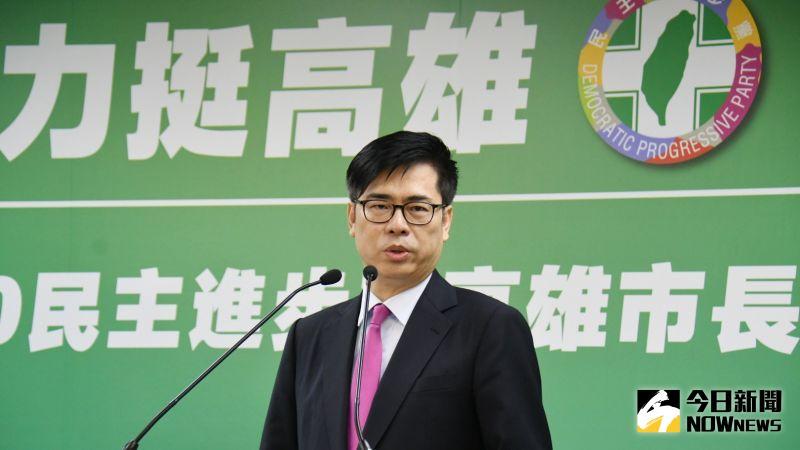 ▲陳其邁在17日宣布接受民進黨徵召的記者會後,也針對近期釣魚台釣魚比賽的爭議做出說明。(圖/記者林調遜攝)