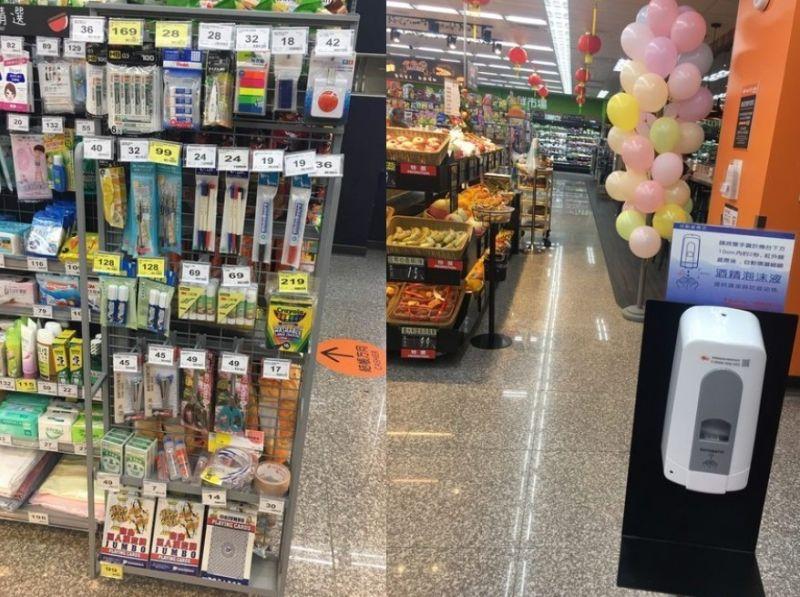▲家樂福超市應有盡有,空間寬敞明亮。(圖/翻攝PTT)