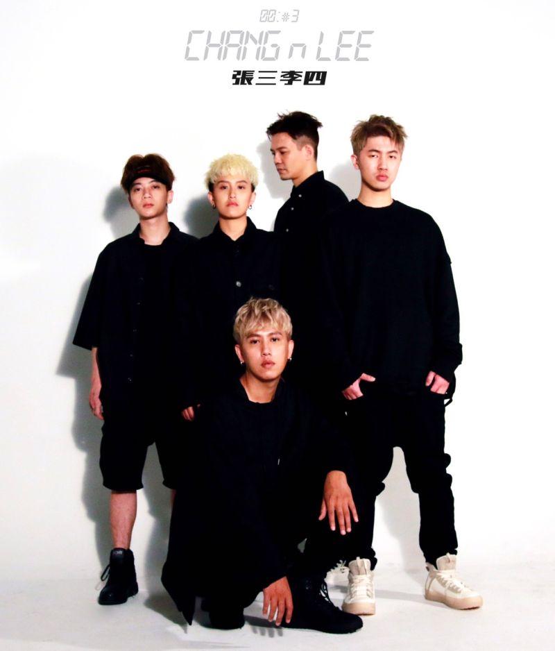 ▲「張三李四」團長張三(中)為團體加入新血,Woody(左起)、Suyongu、Boiii
