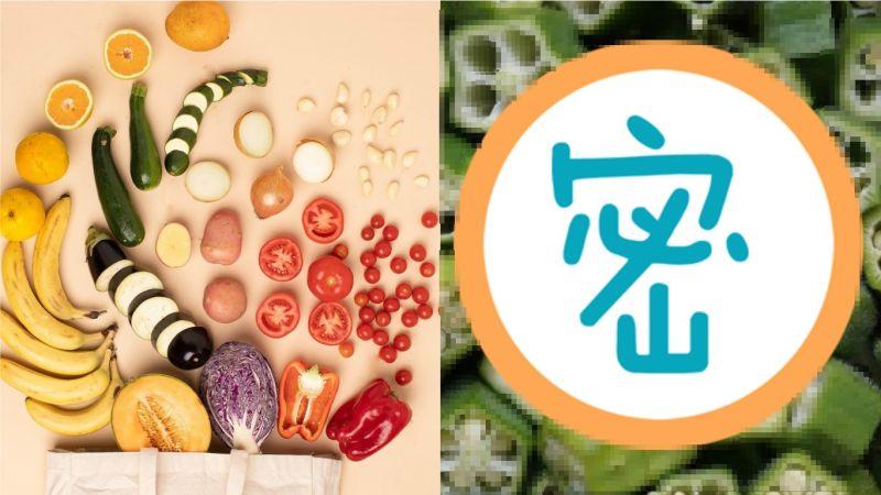 哪種蔬菜超不討人喜歡?網封3道「魔王等級」:吃到厭世