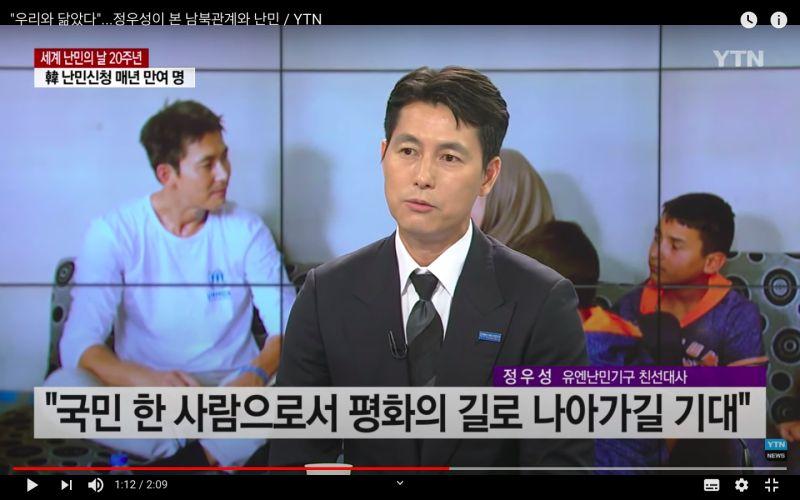 ▲鄭雨盛希望南北關係恢復和平。(圖/YTN NEWS YouTube)