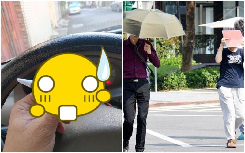 南部夏天有多熱?台南哥曬出車內「驚悚景象」:才過一天