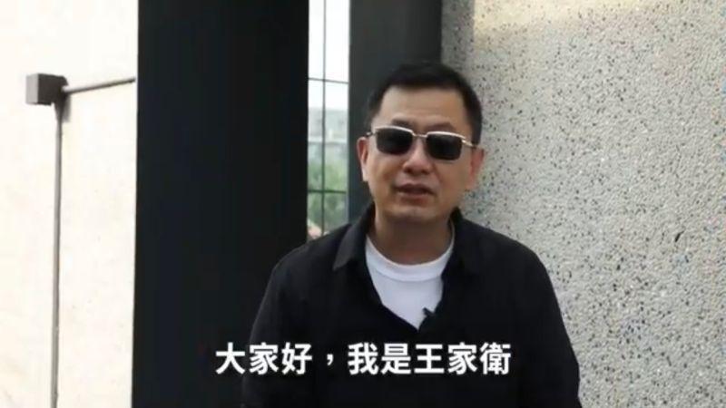 影/好久不見!王家衛拍片「祝台灣觀眾」平安圓滿