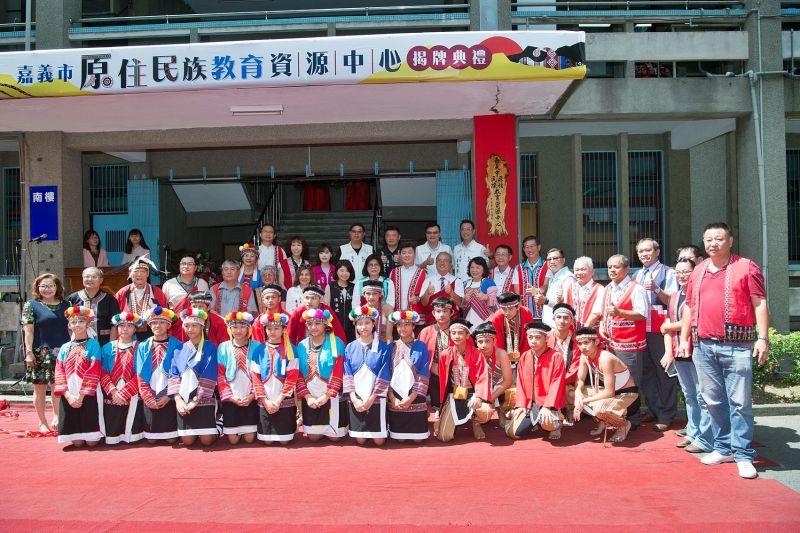 嘉市原住民族教育中心揭牌 推鄒族部落親子一日遊