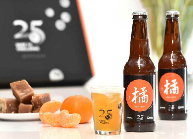 ▲GAMA25橘人禮內容包含柑杯啤酒、啤酒杯、25周年橘人公仔Q