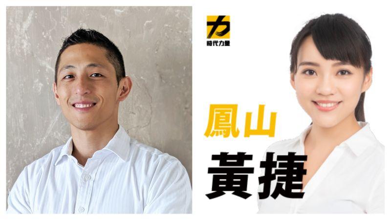 陳其邁參選行程緊緊緊 本週將與吳怡農同台