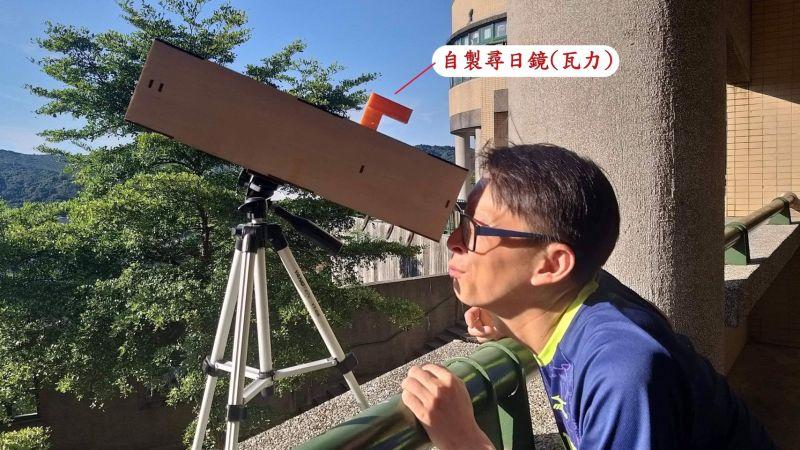 武崙國中學子當創客 自製「尋日望遠鏡」觀日環食